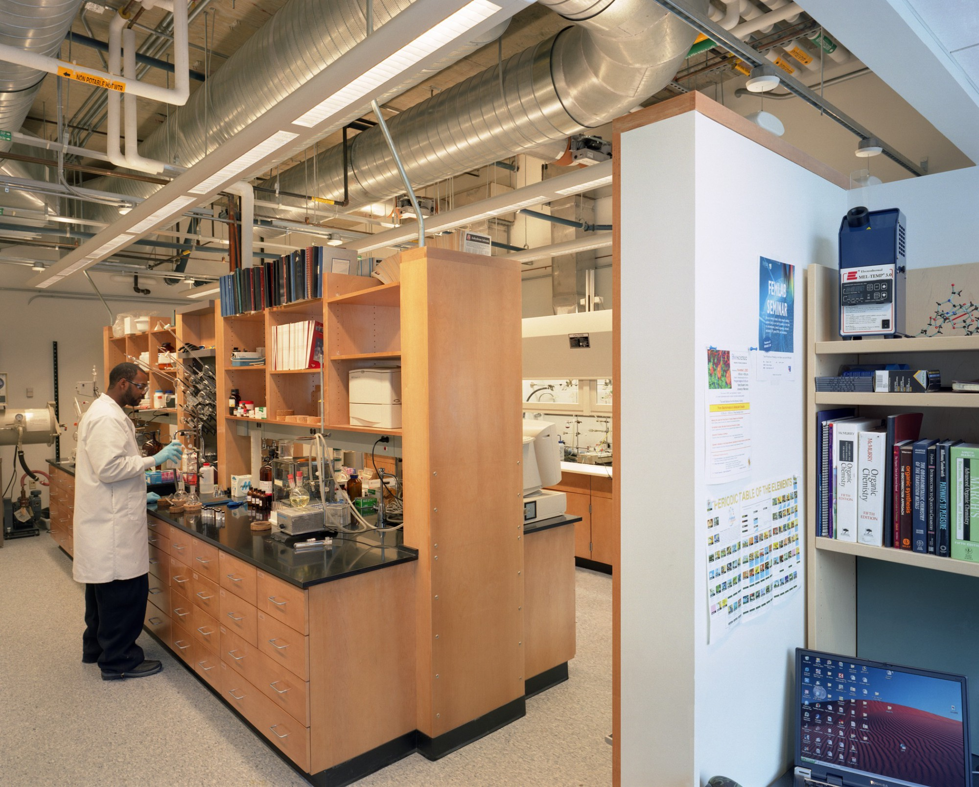 University of maryland college park chemistry building - University of maryland interior design ...
